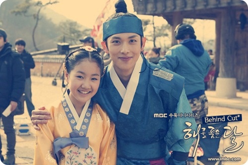 The Moon that Embraces the Sun | Emily's Passion Blog