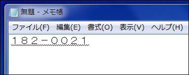 IME_zip_03