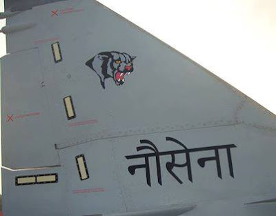 Lets see how many of you can identify this fighter :