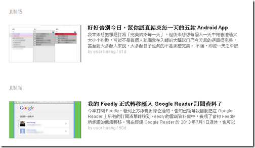 feedly pro-02