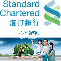 Standard Chartered Bank Justone