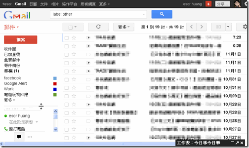 gmail new design-14