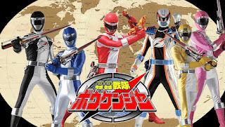 Xem Anime Siêu Nhân Boukenger - GoGo Sentai Boukenger VietSub