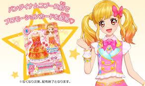 Aikatsu Stars  Nhiệt huyết Thần Tượng 2