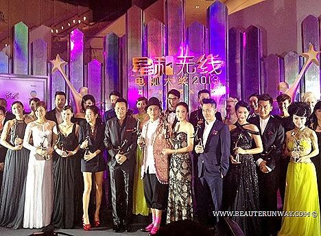 BeauteRunway Singapore Luxury Travel Lifestyle Fashion Blog Beauty