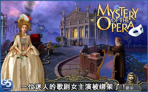 【免費冒險App】Mystery of the Opera-APP點子