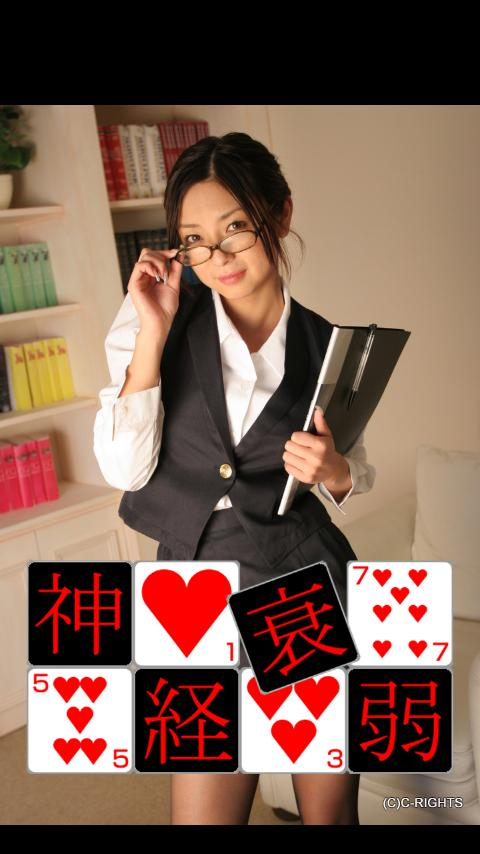 AV Actress Memory Game 【OL】 - screenshot