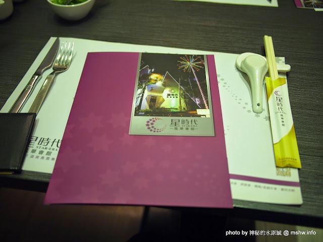 【食記】台中Star-Era 星時代風華會館.婚宴會館@西屯 : 桌菜體驗個人享受...與星星來個約會吧? 中式 區域 午餐 台中市 台式 合菜 婚宴 晚餐 西屯區 飲食/食記/吃吃喝喝