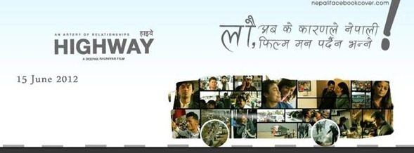 Highway Nepali Movie releasing on 15th June 2012