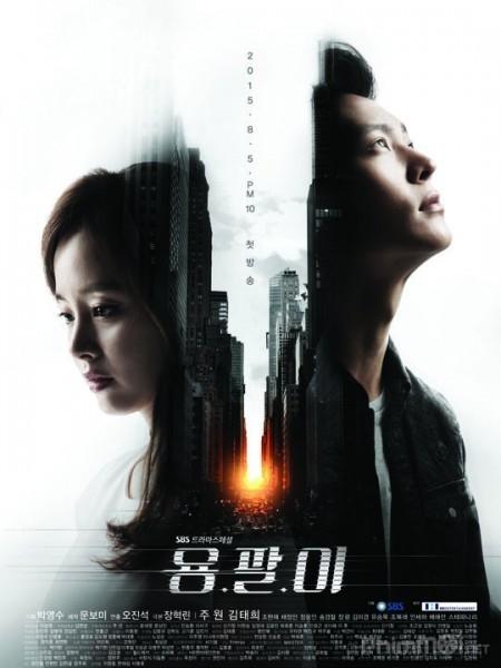 Thiên tài lang băm- Bac si Yong Pal - Yong Pal - 용팔이