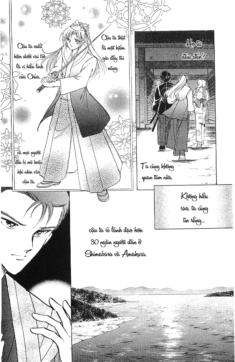 Amakusa 1637 - Anh Thư Nữ Kiệt Chap 016