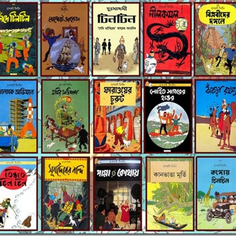 Ebook download the adventures of tintin: volume 6 by herge wqrbrpj.
