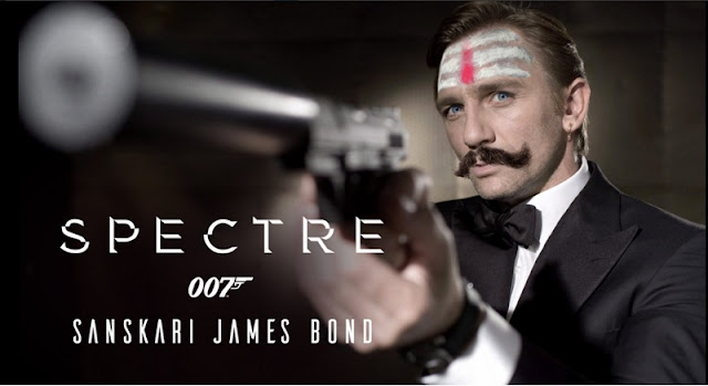 sanskarijamesbond_meme_spectre_aloknath_south_indian_guru_with_guitar_vikrmn_tune_play_repeat_chartered_accountant_ca_author_srishti_vikram_verma_tpr