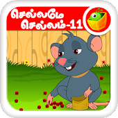 Tamil Nursery Rhymes-Video 11