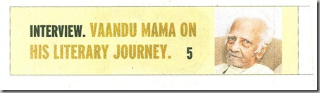 The Hindu Chennai Edition Metro Supplementary  Dated Tuesday 23rd July 2013 VaanduMama Interview Title