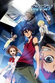 Câu Đố Của Thần Linh - Anime Phi Brain Kami no Puzzle VietSub