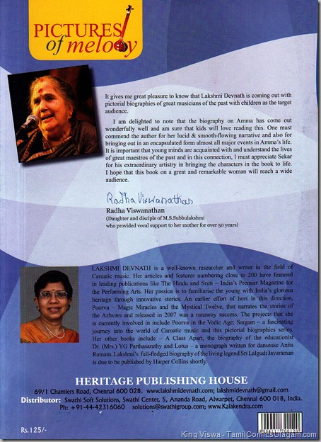 Heritage Press Picture of Melody 01 MS Subbulakshmi Dated June 2011 Back Cover
