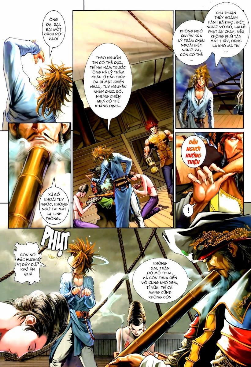 Ôn Thuỵ An Quần Hiệp Truyện Phần 2 chapter 1 trang 4