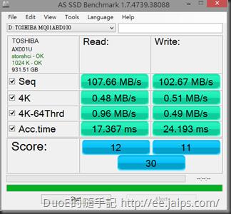 螢幕截圖 2014-02-27 08.40.56