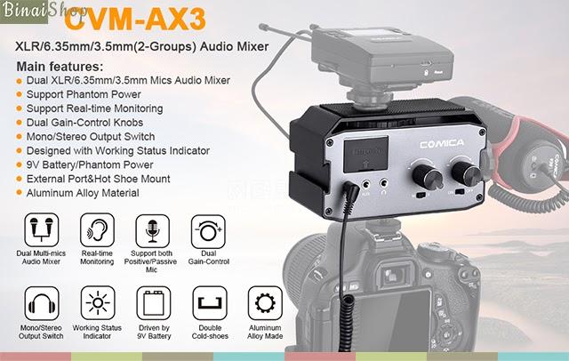Comica CVM-AX3