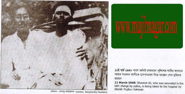 Bangabandhu_Sheikh_Mujibur_Rahman-56.png