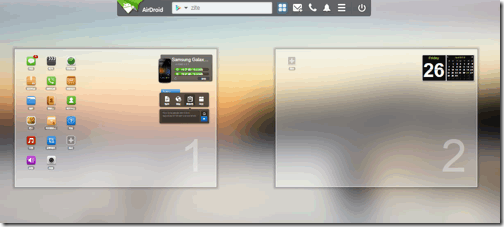 AirDroid-12