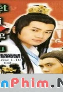 Tuyệt Đại Song Kiều (1999) -  The Legendary Siblings  - USLT