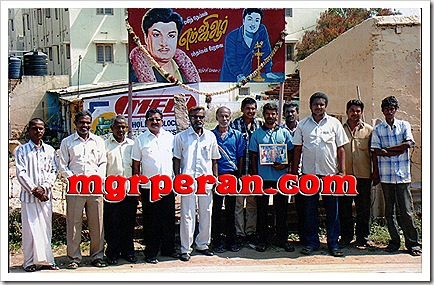 MGR fans in Kovai-3