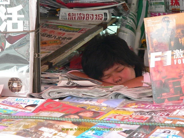 sleeping-chinese-2