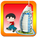 لعبة عبود في دبي icon