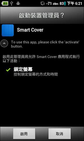 screenshot-1336472475624