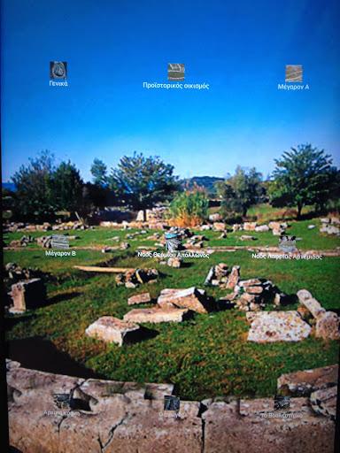 Αρχαιολογικός χώρος Θέρμου