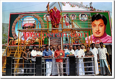 MGR fans in Dindugal