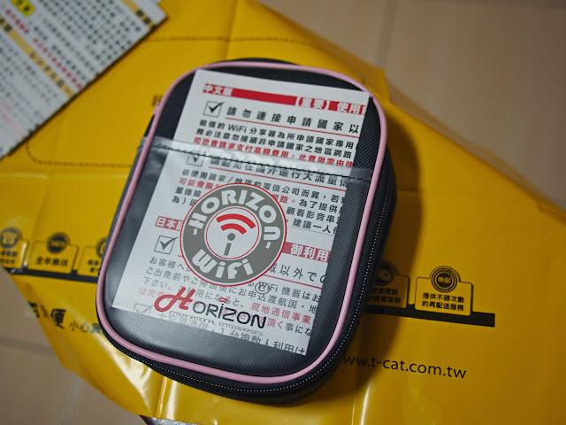 【數位3C】Horizon Wifi 日商赫徠森國際企業行動無線網路設備租用 : 出國旅遊好夥伴~au 4G LTE 嵐的吃到飽實測! 3C/資訊/通訊/網路 區域 新聞與政治 旅行 旅行注意事項 日本 硬體 網路 行動電話 試吃試用業配文 通信