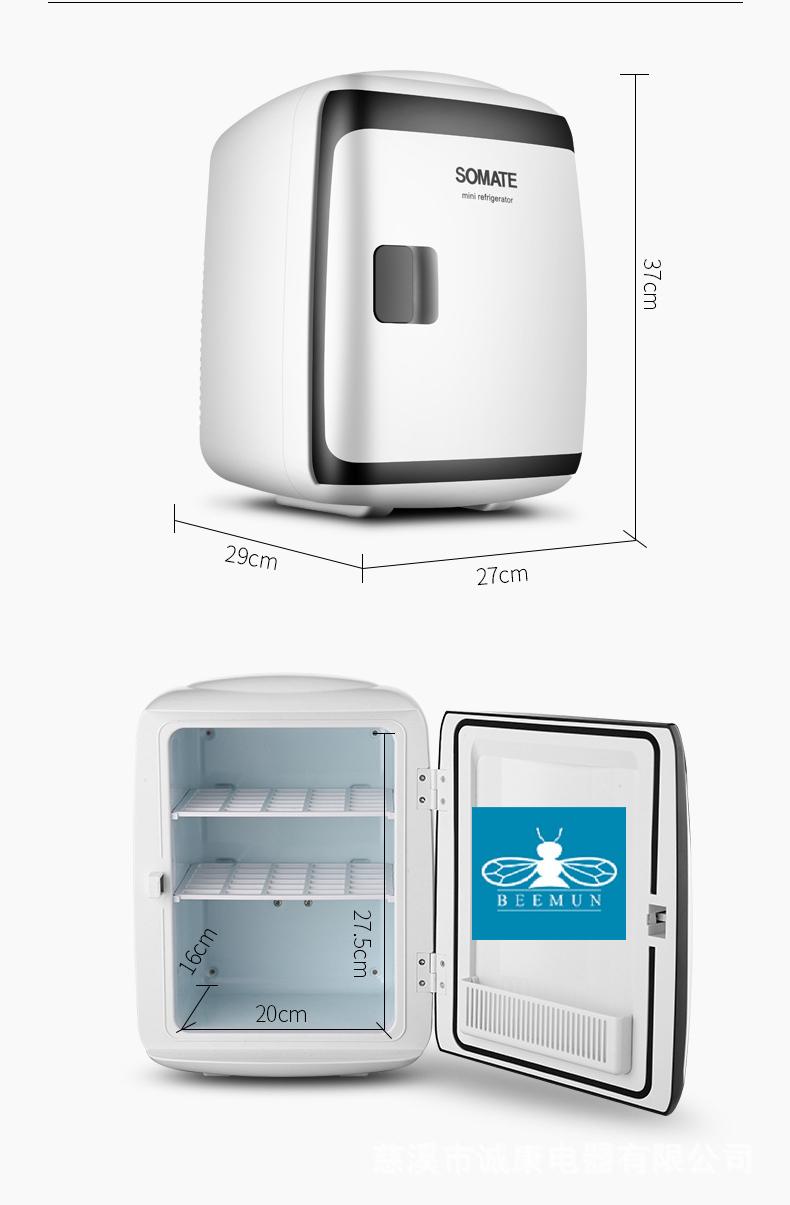 tủ lạnh mini somate