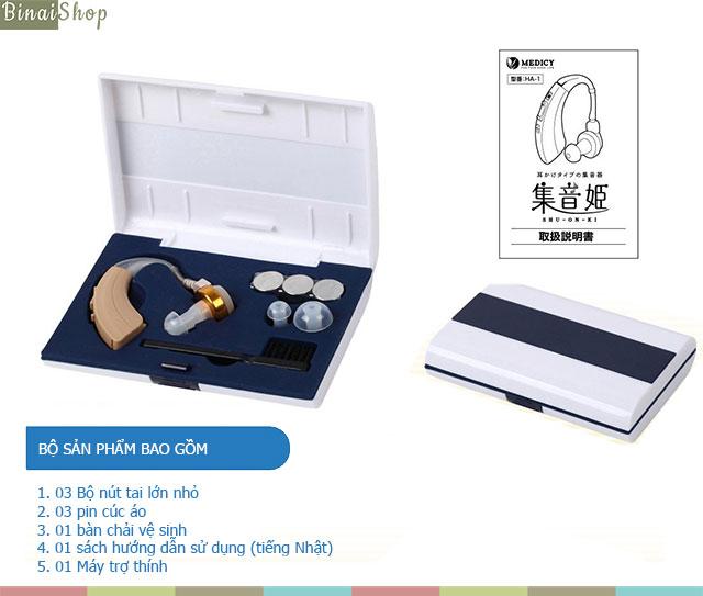 Medicy HA-1