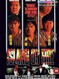 Đảo Lửa – Island Of Fire (1990) – Uslt