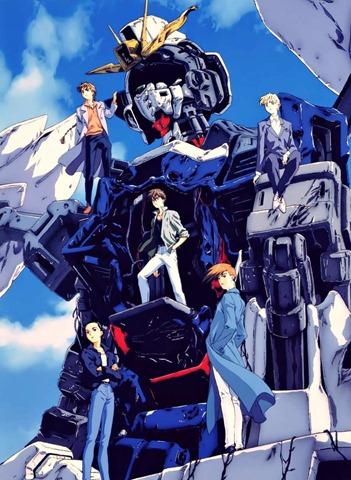 Airiz Casta Happy Birthday Gundam Wing