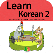 Learn Korean 2