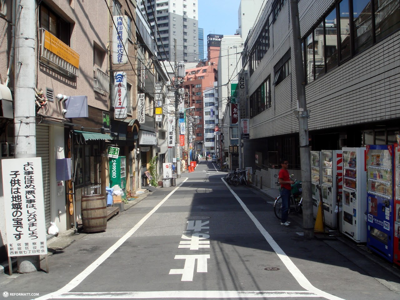 Best Hotel In Shinjuku Tokyo