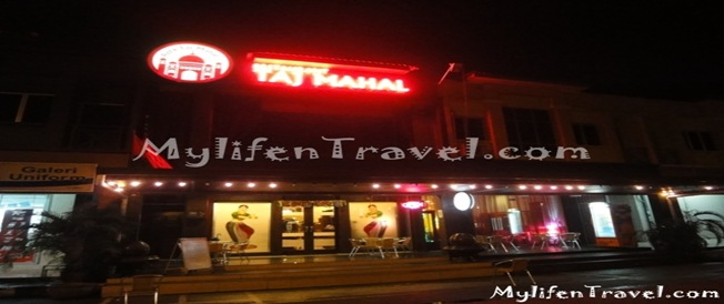 Tah Mahal Indian Food 22