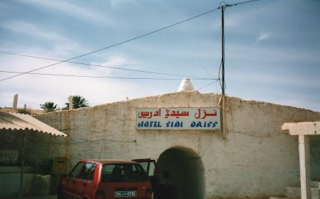 10, Hotel Sidi Driss - Matmata, Tunisia.jpg