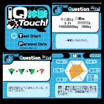 IQ診断Touch! Apk