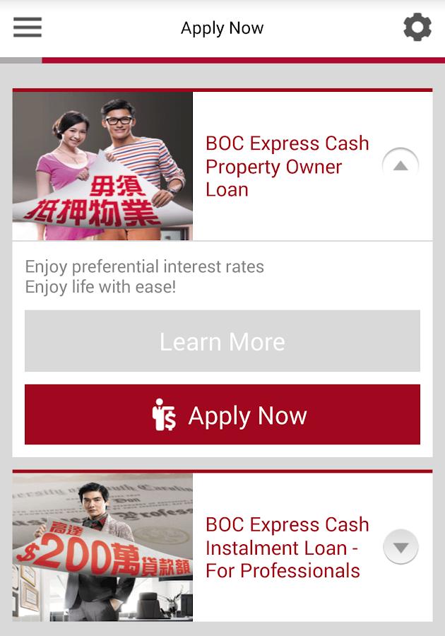 中銀「易達錢」 Android Apps On Google Play