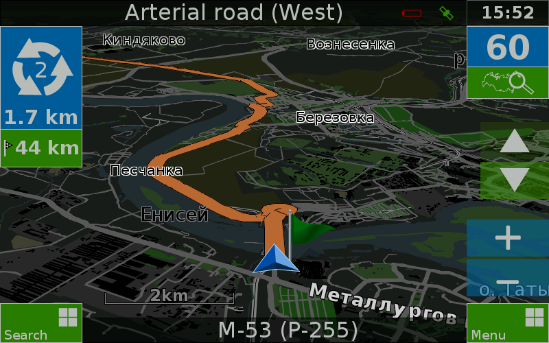 7 Ways Navigator - screenshot