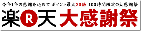 2013-11-29_22h02_24