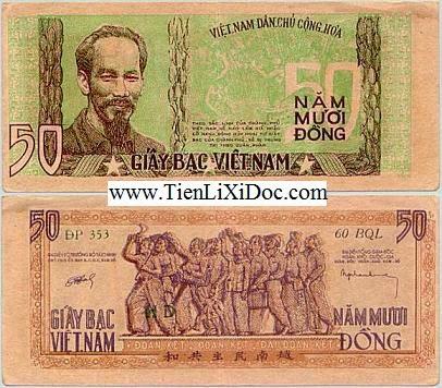 50 Đồng Cụ Hồ 1949(50 đồng bác hồ cười)