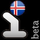 Dora Icelandic beta IVONA icon