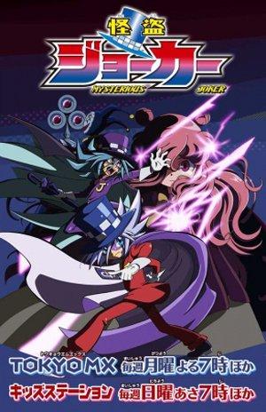 Kaitou Joker Season 3 - Anime Kaitou Joker SS3 VietSub