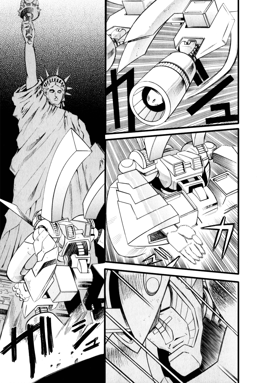 Getter Robo Hien – The Earth Suicide Chap 003